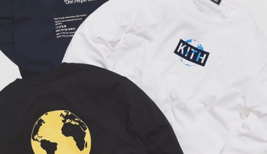 【KITH】MONDAY PROGRAM 「One World L/S Tee」が9月9日に発売予定