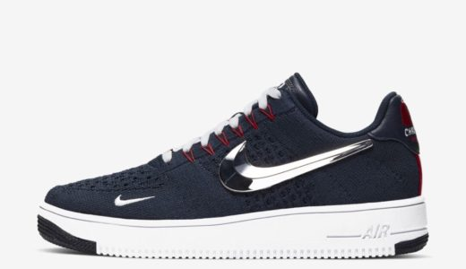 【Nike】Air Force 1 Low Ultra Flyknit