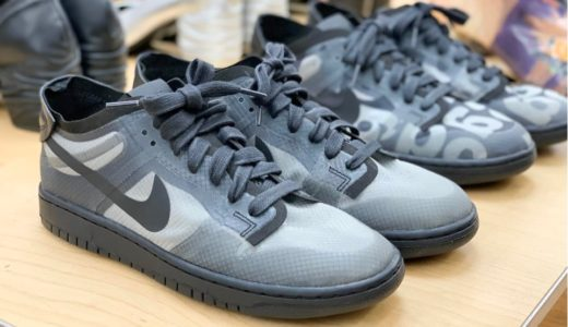 【Nike × COMME des GARÇONS】Dunk Lowが2020年春夏に発売予定