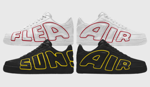 【CPFM × Nike】Air Force 1 Low By Youが10月21日に発売予定
