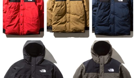 【The North Face】2019FW Mountain Down Jacketの発売が開始【販売店舗随時更新】