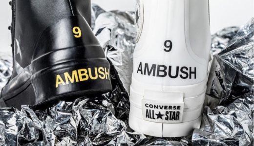 【AMBUSH × CONVERSE】Chuck 70 & Pro Leatherが10月19日に発売予定