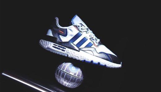【Star Wars × adidas】最新コラボコレクションが11月に発売予定。Nite Jogger