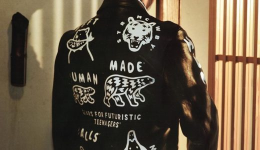 【HUMAN MADE® × UNITED ARROWS & SONS】30周年を記念したレザージャケットが10月25日に発売予定