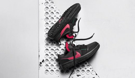 "【Ghetto Gastro × Nike】Air Jordan 1 Low React ""Fearless""が11月14日に発売予定"