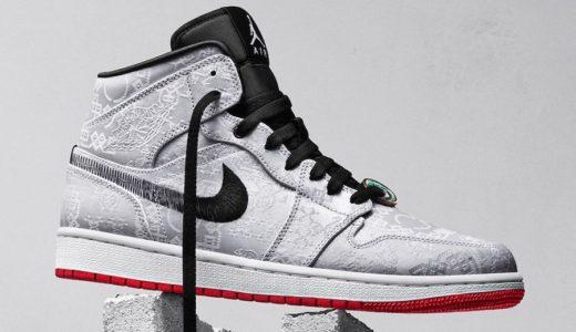 "【CLOT × Nike】Air Jordan 1 Mid ""Fearless""が12月6日/12月7日に発売予定"