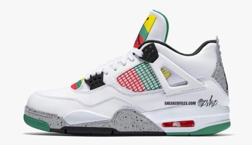【Nike】WMNS Air Jordan 4 Retro