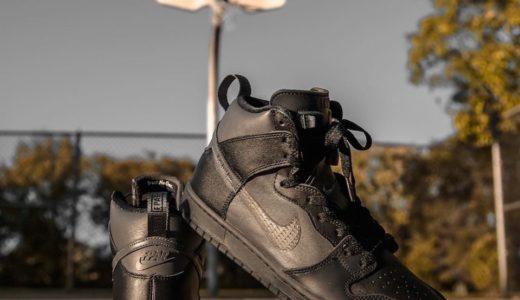 【FPAR × Nike SB】コラボDunk Highが国内10月25日/10月29日に発売予定