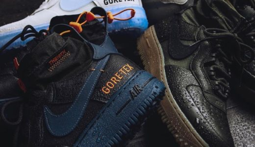 """【Nike】Air Force 1 HIGH WNTR THE10TH """"Gore-Tex""""が国内11月1日に発売予定"""