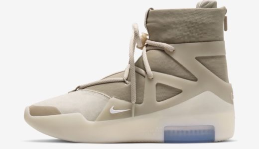 "【Nike × Fear of God】Air Fear of God 1 ""Oatmeal""が国内11月23日に発売予定"