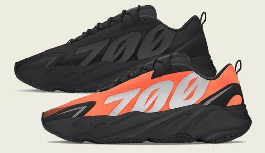 【adidas】YEEZY BOOST 700 MNVN