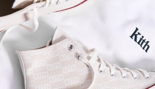 【Kith Classics × Converse】2019 Fall Collectionが10月4日に発売予定