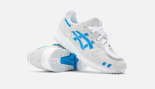 "【Kith × ASICS TIGER】GEL LYTE III ""Super Blue""が10月7日に発売予定"