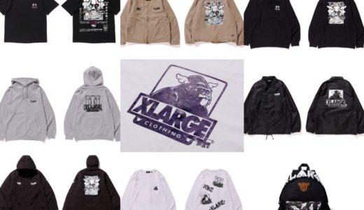 【XLARGE®︎ × D*Face】最新コラボコレクションが10月8日/10月12日に発売予定