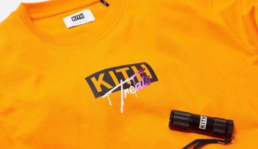 【Kith Treats】Trick or Treat capsuleが国内10月31日に発売予定