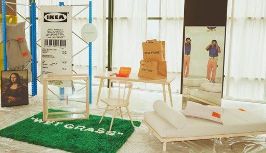 """【Virgil Abloh × IKEA】最新コラボコレクション""""MARKERAD""""が11月1日に発売予定"""