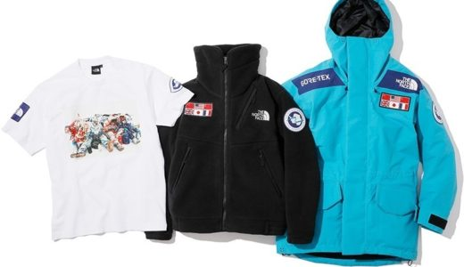 【The North Face】THINK SOUTH FOR THE NEXT 最新アイテムが11月15日に発売予定
