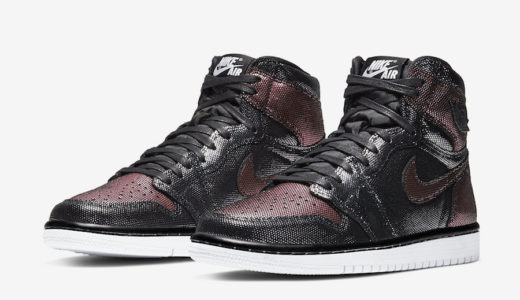 "【Nike】Wmns Air Jordan 1 Retro High OG ""Fearless"" Rose Goldが国内10月22日に発売予定"