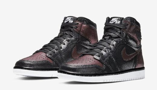 "【Nike】Wmns Air Jordan 1 Retro High OG ""Fearless"" Rose Goldが国内10月22日に発売予定"