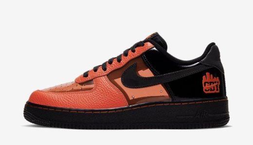 "【Nike】日本限定モデル Air Force 1 Low PRM 2 ""Shibuya Halloween""が10月31日に発売予定"
