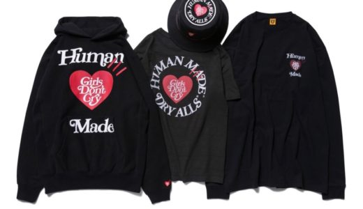 "【HUMAN MADE® × Girls Don't Cry】""STORE by VERDY"" Collectionが11月2日に発売予定"