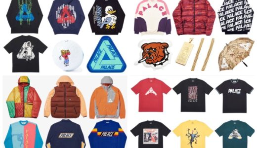 【PALACE SKATEBOARDS】2019冬コレクションの全アイテムPreviewが公開