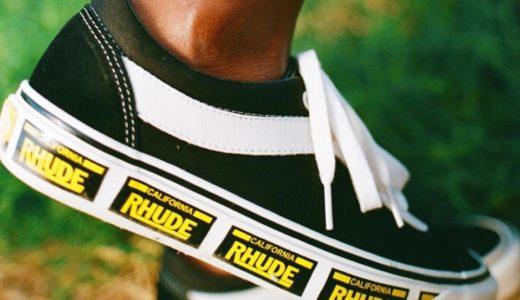 【RHUDE × VANS】コラボBOLD NIが10月24日/10月26日に発売予定