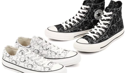 【UNDERCOVER × CONVERSE ADDICT】CHUCK TAYLOR OX & HIが10月18日に発売予定