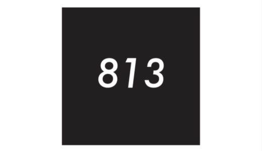 【WTAPS】西山徹が手がける「NO.813」ポップアップストアが10月16日から開催予定