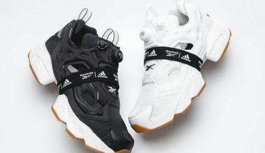 "【Reebok × adidas】INSTAPUMP FURY BOOST ""Black & White""が11月11日に発売予定"