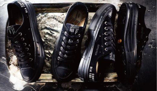 【CONVERSE ADDICT × N.HOOLYWOOD】CHUCK TAYLOR GORE-TEX NH OXが11月10日に発売予定