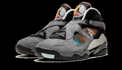 【Nike】Air Jordan 8 N7 Pendletonが11月7日に発売予定