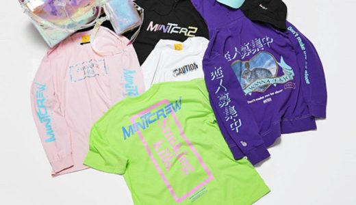 【MINTCREW × #FR2】2019FW 最新コラボコレクションが10月12日に発売予定