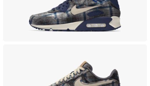 【Nike By You × PENDLETON】Air Force 1 Low & Air Max 90が10月15日に発売