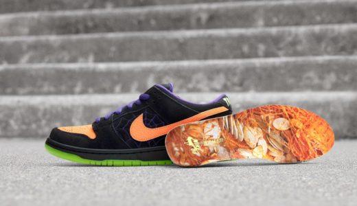 "【Nike SB】Dunk Low ""Night of Mischief""が10月25日に発売予定"