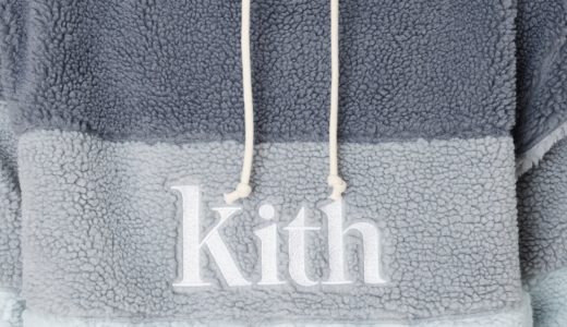 【Kith】2019 Fall Collection Delivery 2が10月25日に発売予定