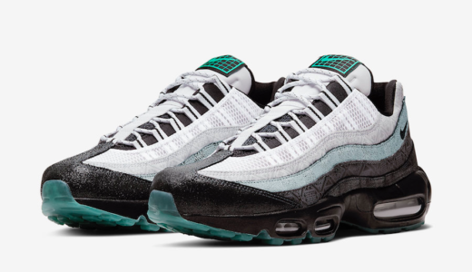 """【Nike】Air Max 95 SE """"Day of the Dead""""が国内10月26日に発売予定"""