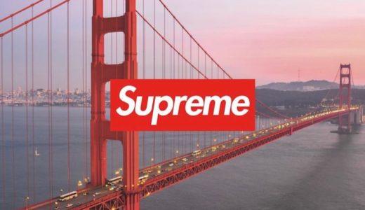 【Supreme】新旗艦店がアメリカ サンフランシスコに10月24日オープン。限定Box Logo Teeの発売も