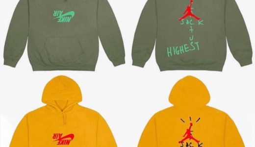 "【Travis Scott × Nike】""Highest In the Room Collection""が24時間限定で発売中"