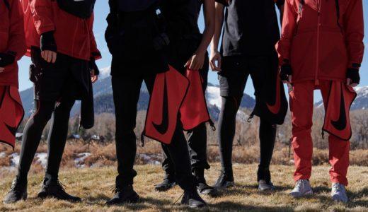 【Nike × MMW】コラボコレクション第3弾が12月5日に発売予定