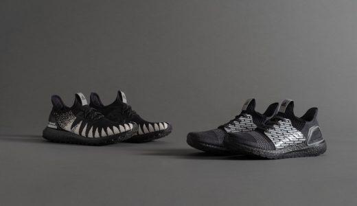 【NEIGHBORHOOD × adidas Consortium】Ultra Boost Collectionが11月29日に発売予定