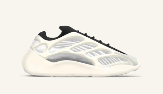 【adidas】YEEZY BOOST 700 V3
