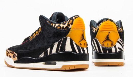【Nike】Air Jordan 3 Retro SE