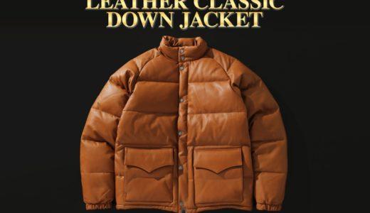 【BAPE®︎】キムタク着用 LEATHER CLASSIC DOWN JACKETが11月23日に発売予定