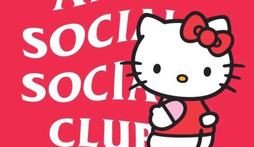 【HELLO KITTY × Anti Social Social Club】最新コラボアイテムが11月16日に発売予定