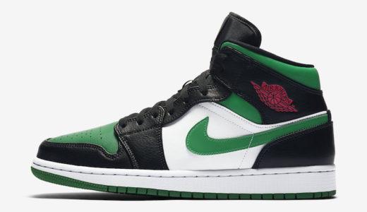 "【Nike】Air Jordan 1 Mid ""Pine Green""が国内2月29日に発売予定"