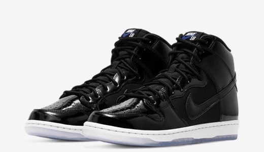 "【Nike SB】Dunk High ""Space Jam""が11月27日に発売予定"