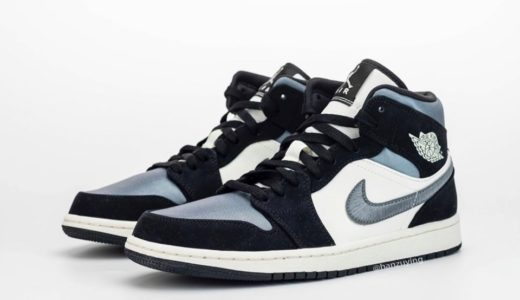 "【Nike】Air Jordan 1 Mid ""Black Satin""が12月に発売予定"