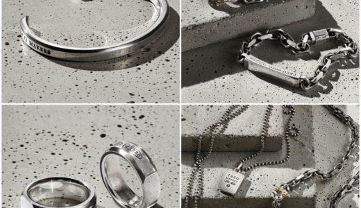 【Tiffany & Co. × DSM】「ティファニー 1837 メイカーズ ヘリテージ エディション」が11月29日より発売