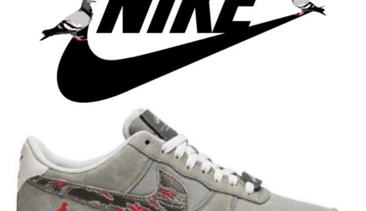 "【Staple × Nike × SBTG】Air Force 1 Low ""Pigeon Fury""が11月20日に発売予定"